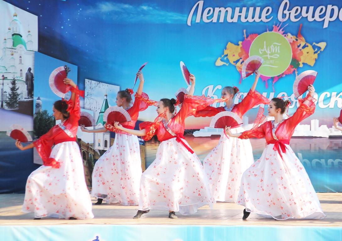 День Китая в Красноярске